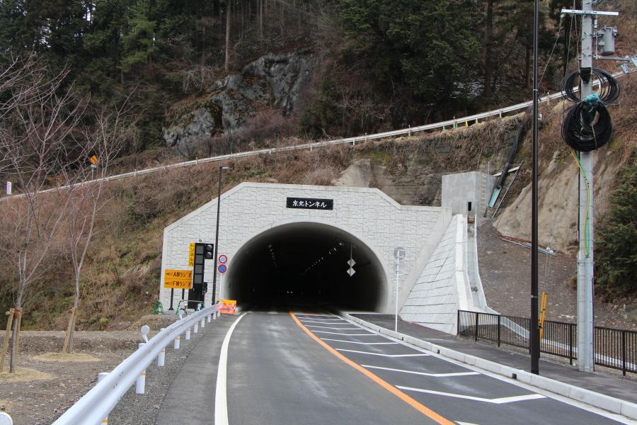 開通した京北トンネル