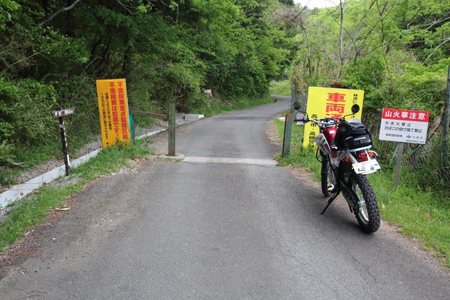 林道桜木線の進入口