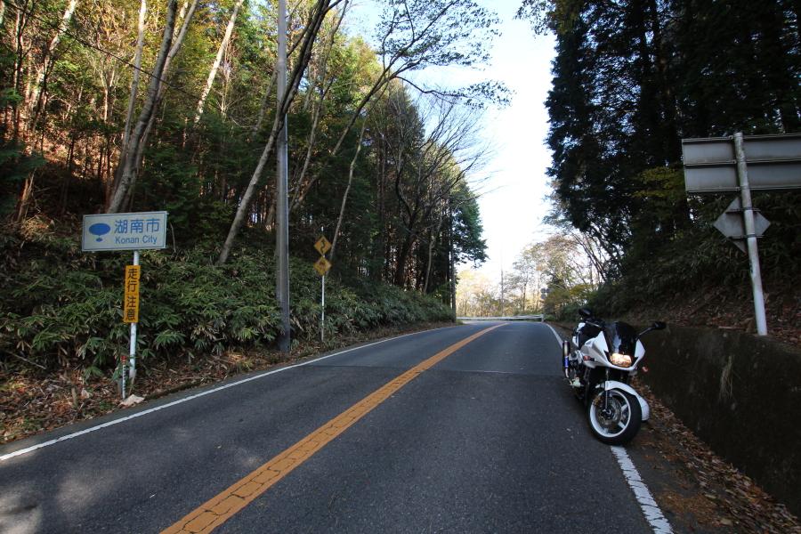 アセボ峠:滋賀県