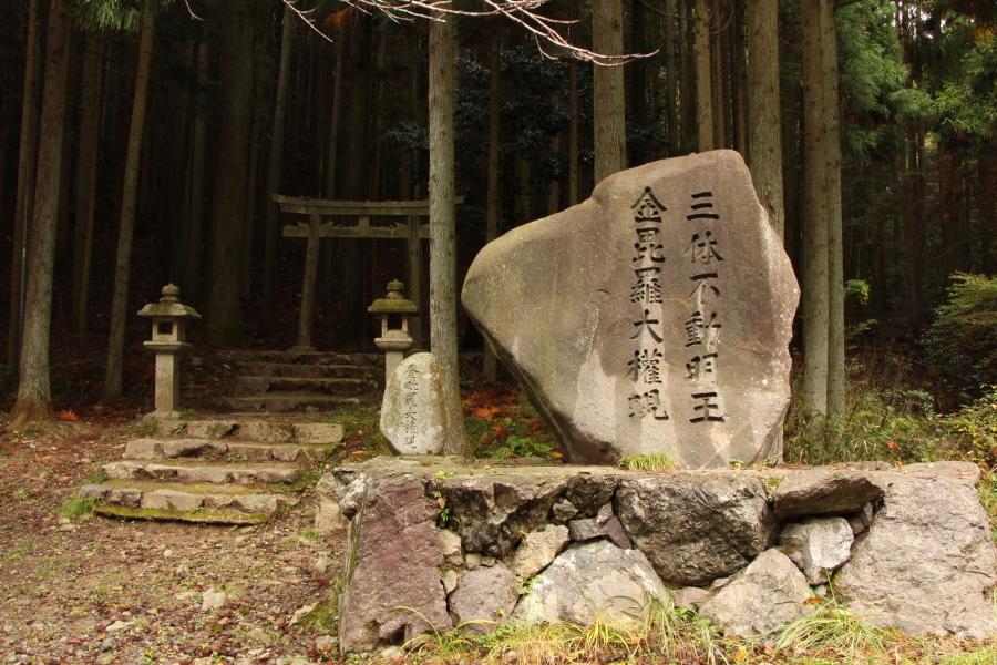 江文峠の金比羅大権現の石碑