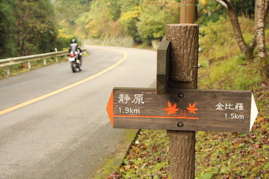 江文峠の道標