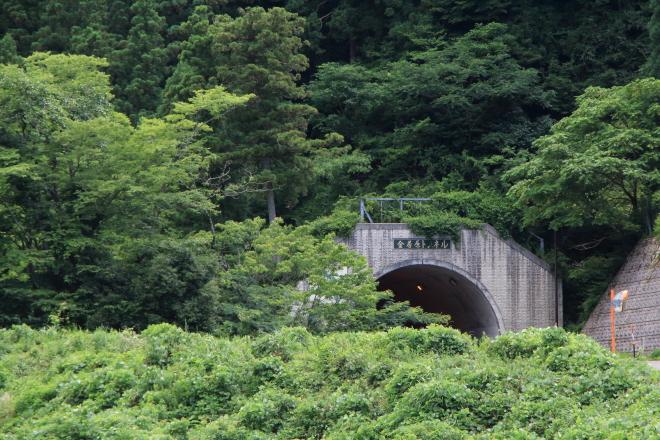 金居原トンネル