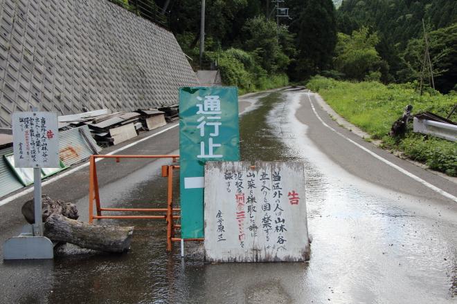 滋賀県側から八草峠への経路