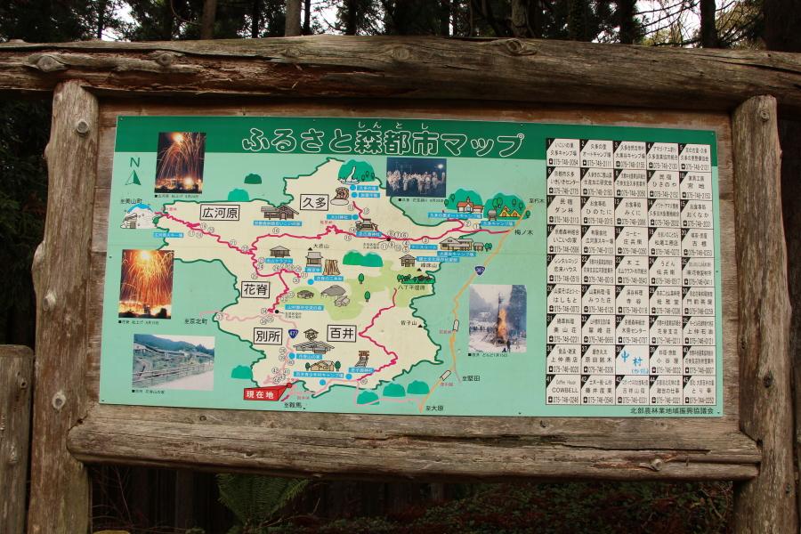 花脊峠の観光マップ