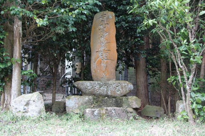 石碑と柊の木