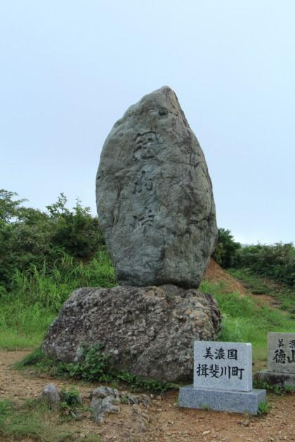 冠山峠の石碑