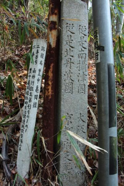 清坂峠に立つ道標