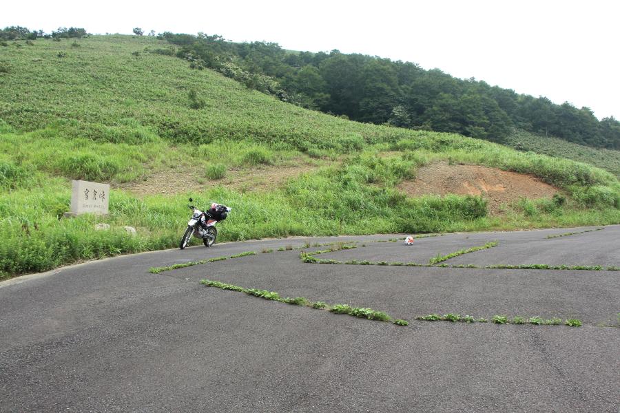高倉峠の全景