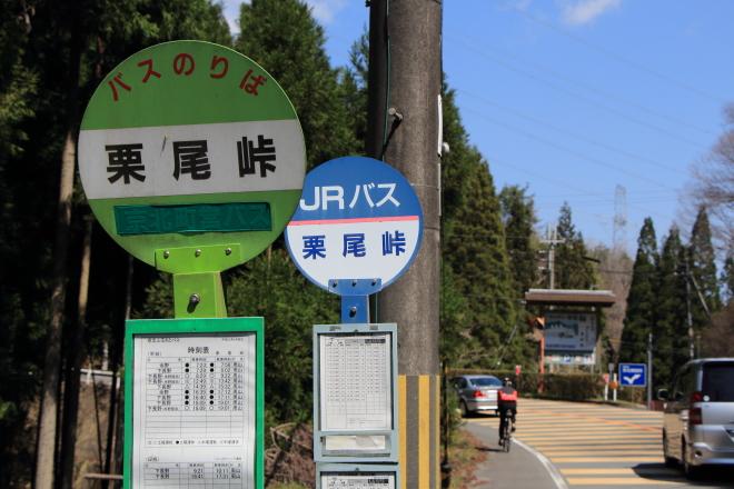 高雄・京北線(西日本JRバス)と京北町営バスのバス停