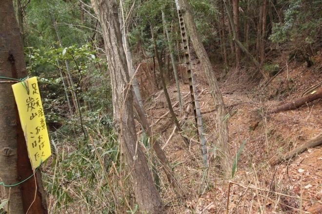 長坂峠の旧道2