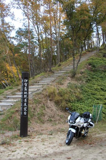 伊賀盆地絶景展望台