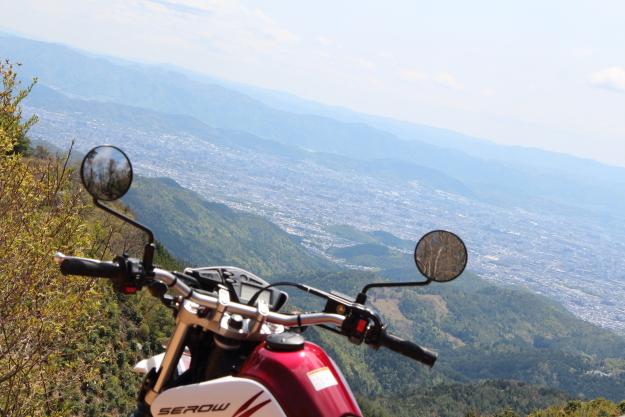 サカサマ峠