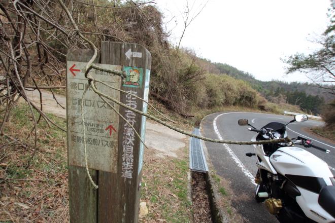 篠口峠の道標