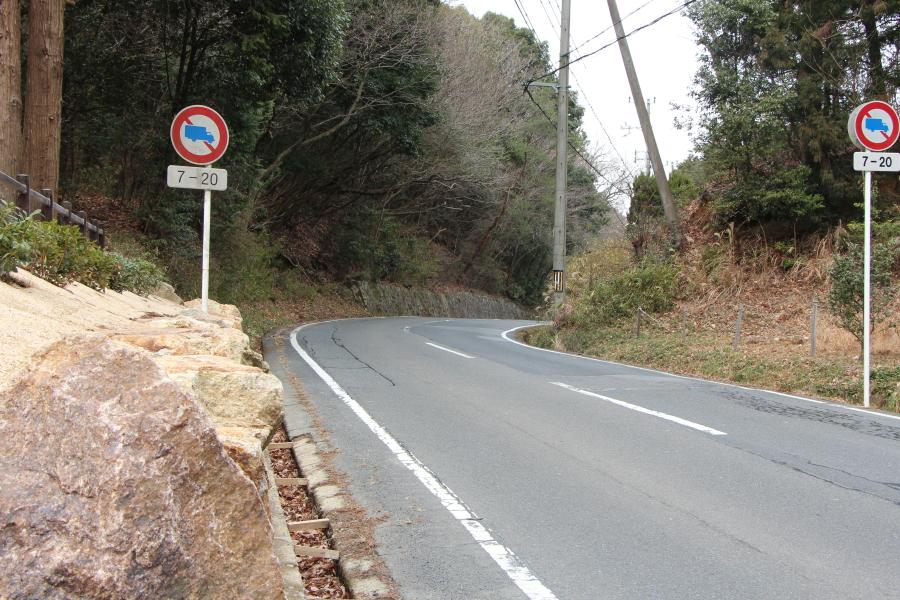 関津峠、北方の画像