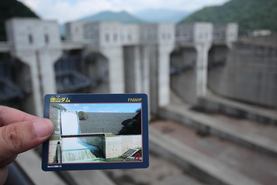 徳山ダムのダムカード