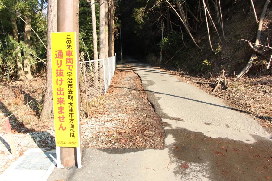 京都府道782号