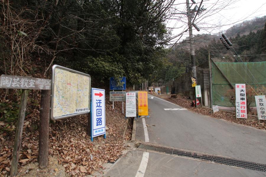林道谷山線の出口