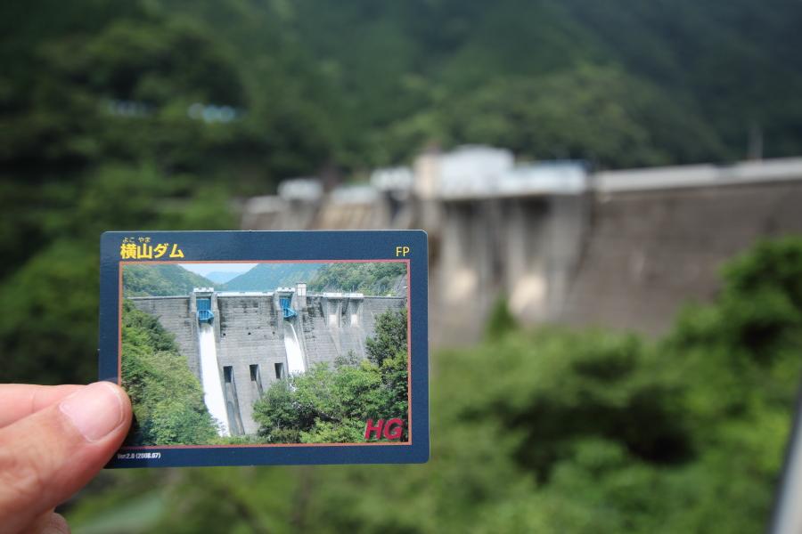 横山ダムのダムカード