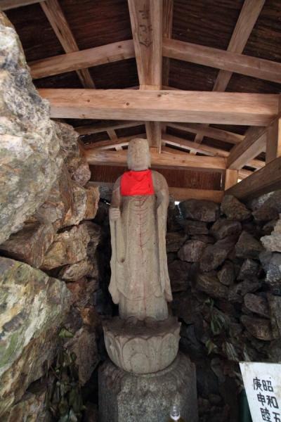 茶呑峠の峠の地蔵