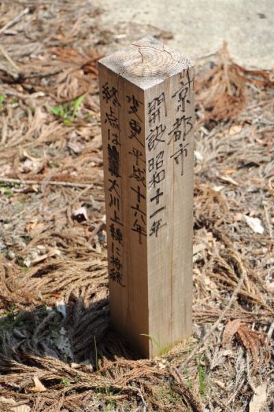 林道大川上線の木柱