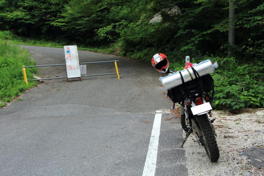 岐阜県側の林道国見線