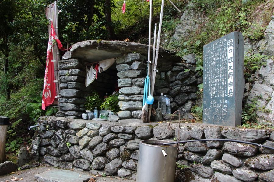 弘法大師尊像と石碑