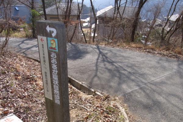 おおさか環状自然歩道