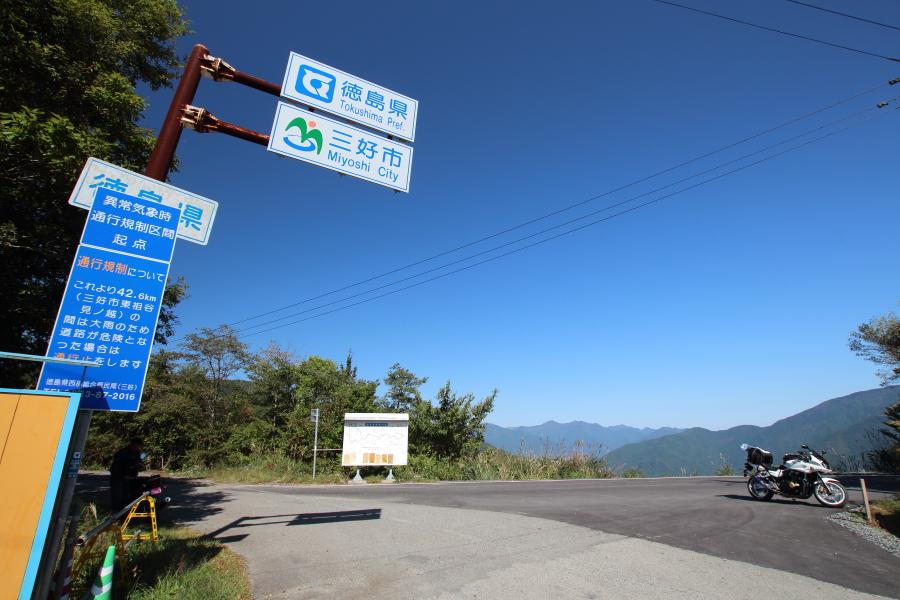 高知県側から見た京柱峠の全景