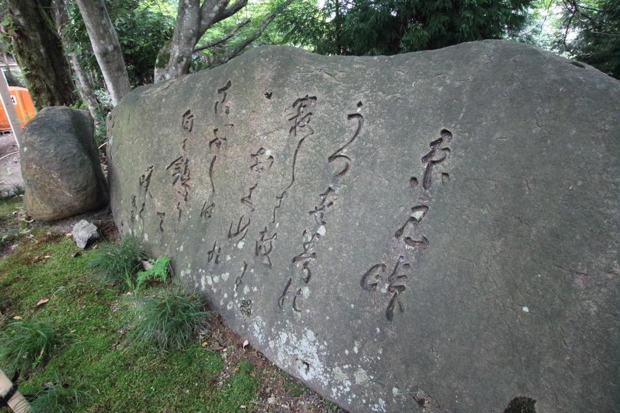 島岡剣石の歌