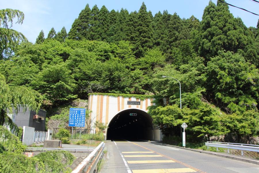 水坂トンネル