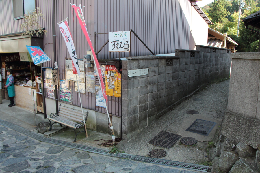 narukawatouge_06