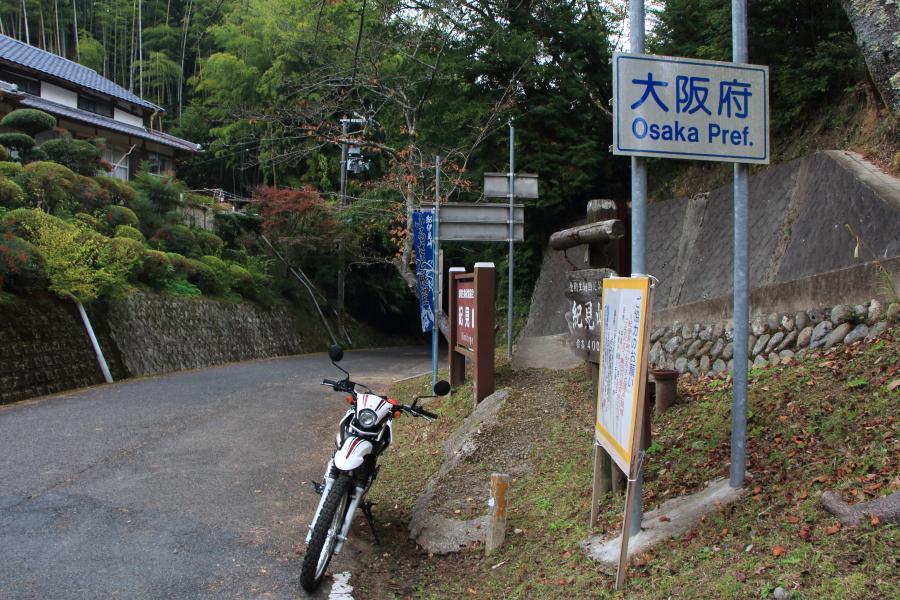 和歌山県側から見た紀見峠