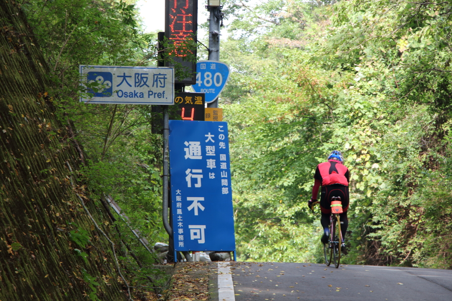 和歌山県側から見た鍋谷峠
