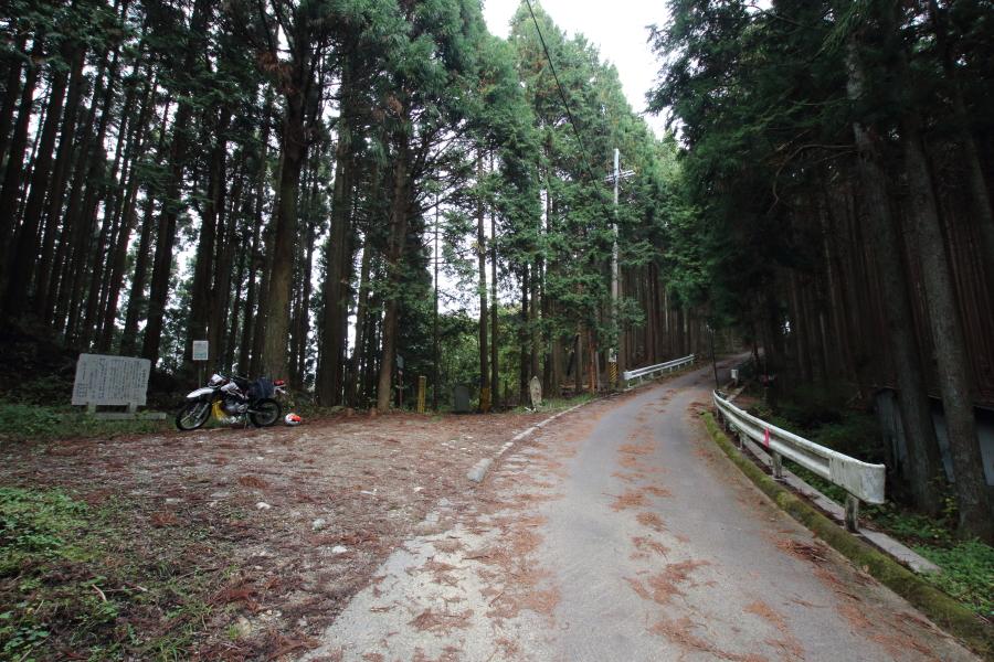 七越峠の全景
