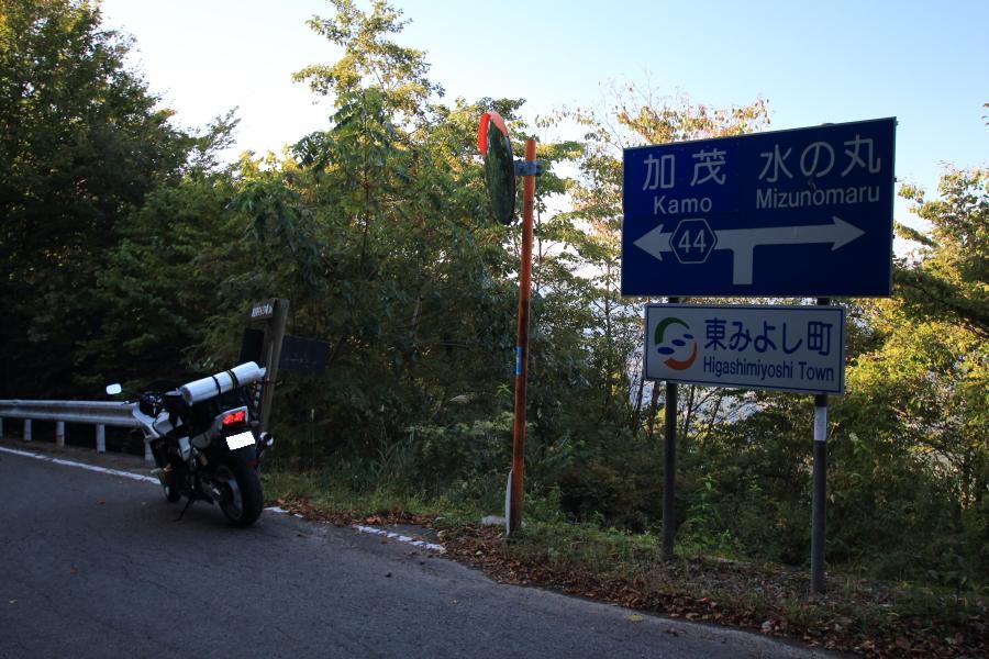 徳島県の桟敷峠