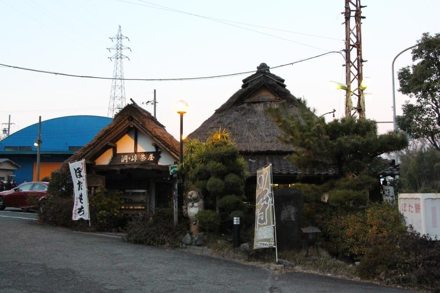 洞ヶ峠の茶屋