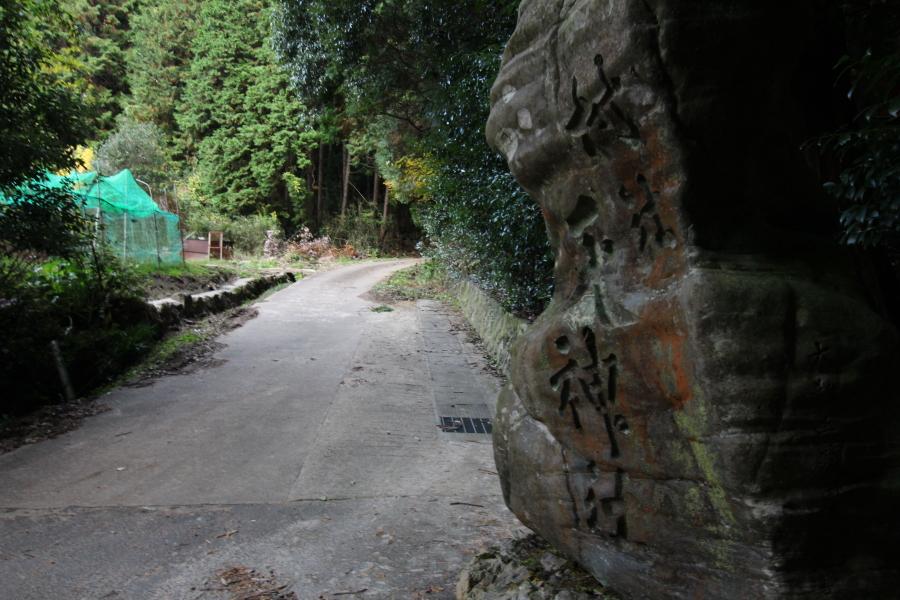 天神社から桜峠まで
