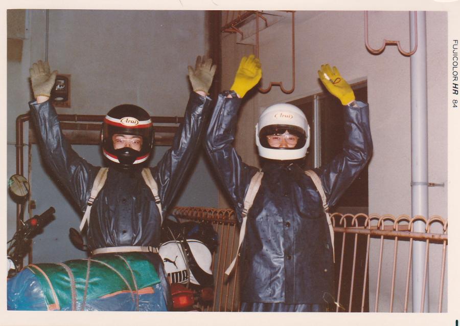 30年前の四国ツーリングの写真