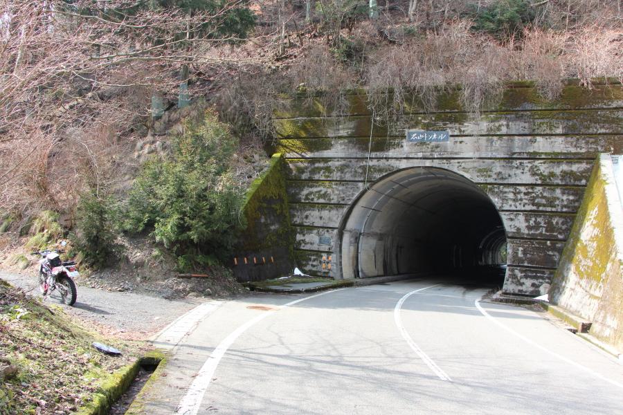 石山トンネル