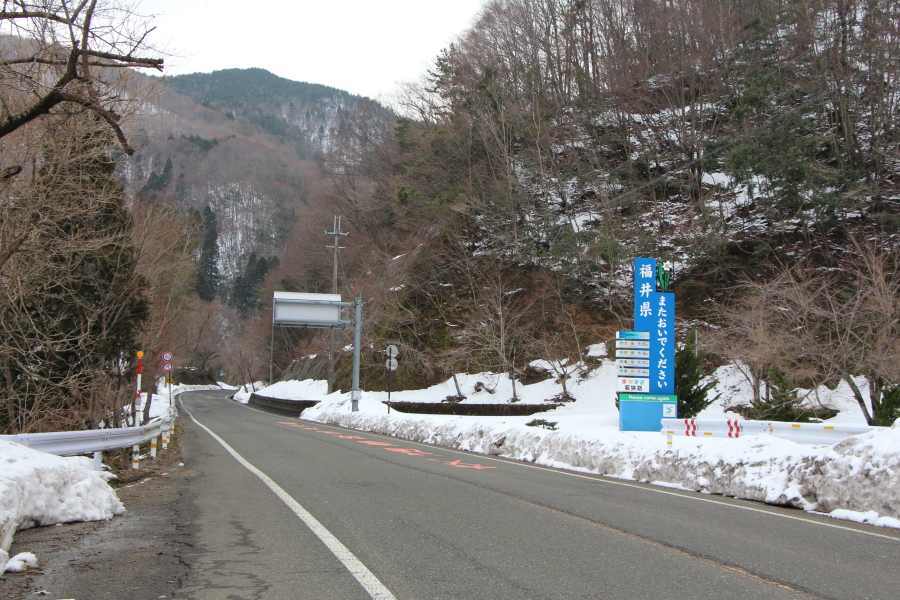 国道162号(周山街道)の福井県と京都府の境界点