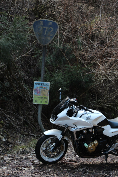 天引峠の道路標識