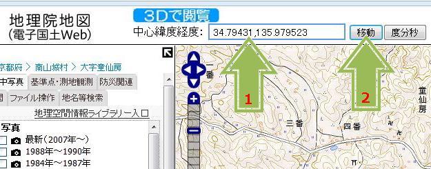 denshikokudo_web
