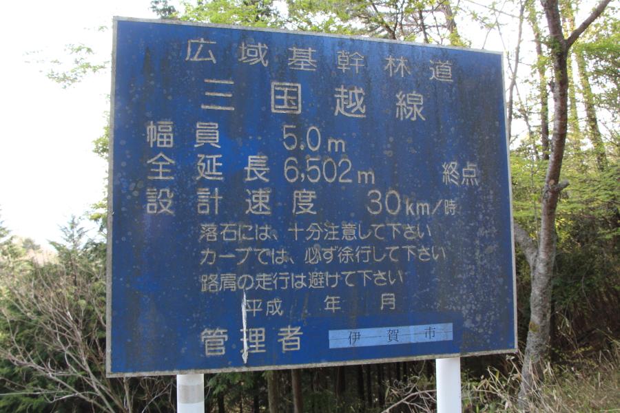 mikunigoe_10