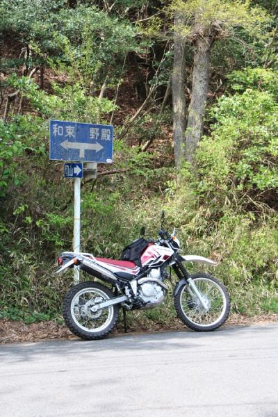 和束・野殿・切山方向のT字路