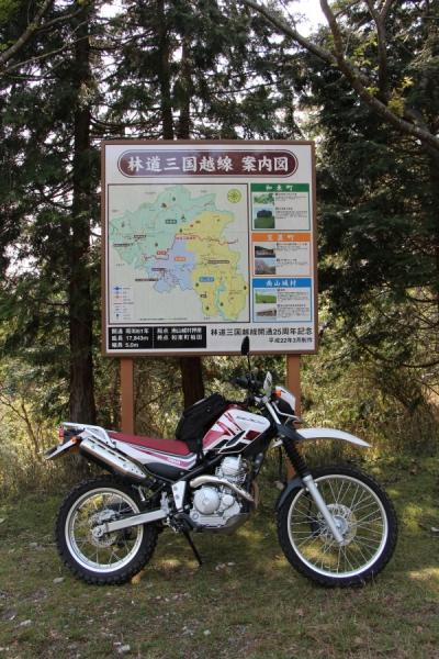 林道三国越線の案内図