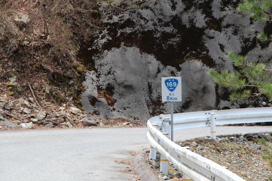 林道サンギリ線の道路標識
