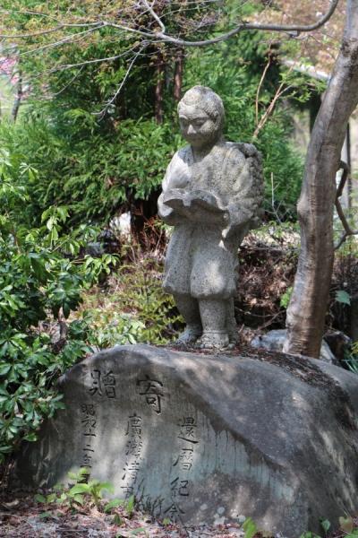 元堰源小中学校の二宮尊徳(金次郎)