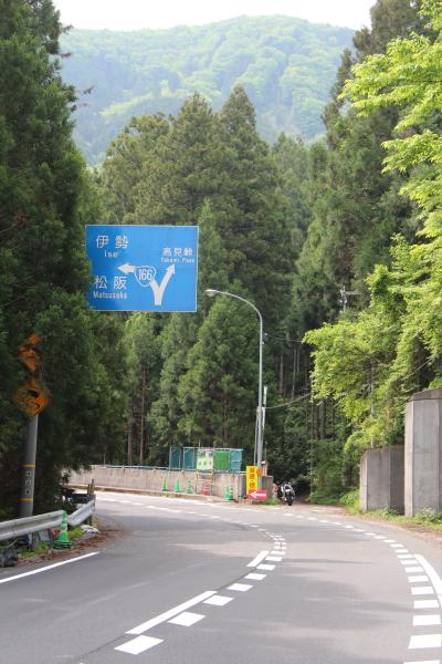 国道166号の道路案内標識