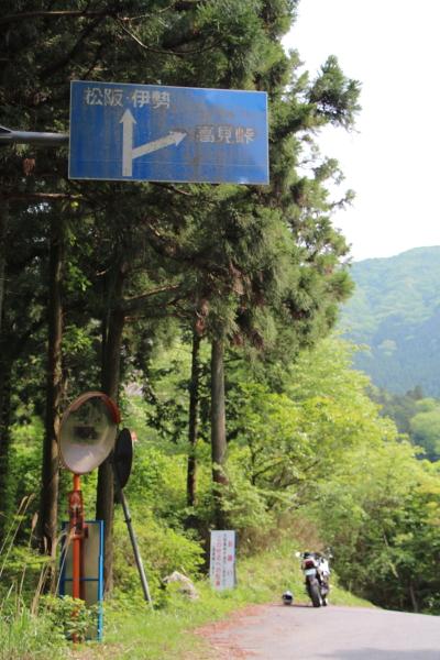 高見峠への奈良県側旧道
