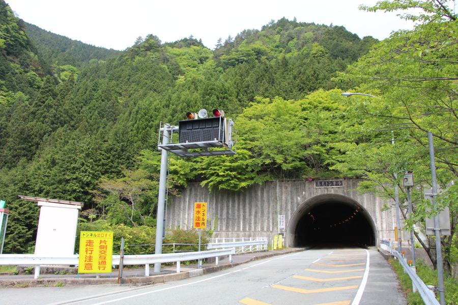 高見トンネル